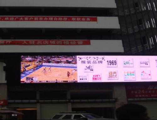 蛟龙国际电影城P8户外LED显示屏