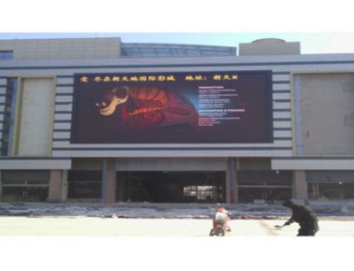 山东省东营市广饶新天地P16户外广告大屏